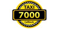 Эконом-Авто, такси
