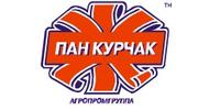 Українські торгівельні мережі, ТзОВ