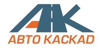 Автокаскад-Украина, ООО