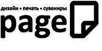 Рогожа А.И., ФЛП