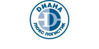 Диана Люкс Логистик, ООО