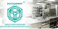 Володимир, Лтд
