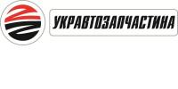 Укравтозапчасть, ООО