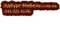 Буравцова С.В., ФЛП