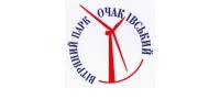 Очаковский, ветряной парк, ЧАО