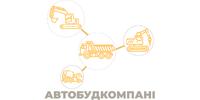 Автобудкомпані, ТОВ