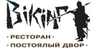 Викинг, ресторан
