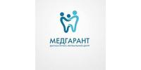 Медгарант, ДЛЦ, ПП