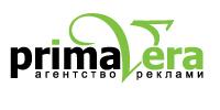 Прімавера, агентство реклами