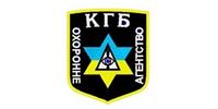 КГБ, ОА, ТОВ