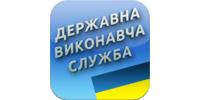 Придніпровський відділ державної виконавчої служби міста Черкаси