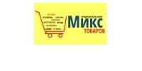 Гавриленко Н.П., ФЛП
