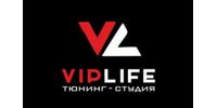 VipLife, тюнинг-студия
