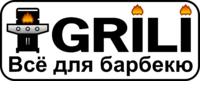 Grili Все для барбекю