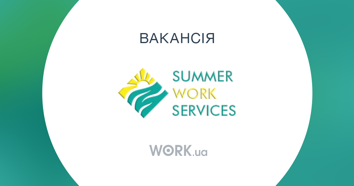 summer work Not all summer internships come with a set salary, but those that do pay an average rate between $13 an hour and nearly $40 an hour some companies also give students a stipend or a set wage for the work they do over the summer, which can range from $2,000 to $3,000.