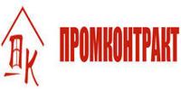 Промконтракт, ТОВ