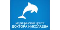 Медицинский центр доктора Николаева