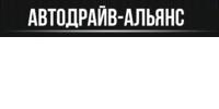 Автодрайв-Альянс, ТОВ