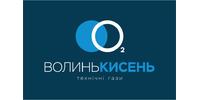 Волинькисень ЛХЗ, ТзОВ