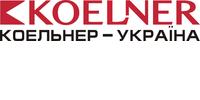Коельнер-Україна, ТзОВ
