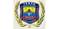 ГВКГ, НВМКЦ