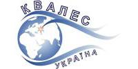 Квалес Україна, ТОВ