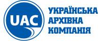 Украинская Архивная Компания