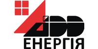 АДД-Енергія
