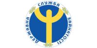 Миколаївський міський центр зайнятості