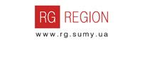 Рекламная Группа Регион, рекламное агентство