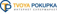 Tvoyapokupka