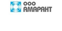 Амарант