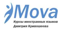 Курсы Дмитрия Кривошеева