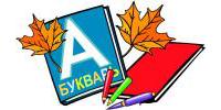СШ №43 (Севастополь)