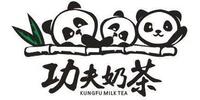 Kungfu milk tea