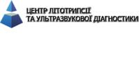 Центр літотрипсії