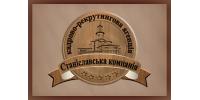 Станіславська компанія
