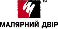 Малярный двор Украина, ООО