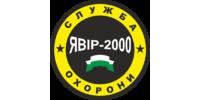 Явир-2000