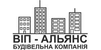 Віп-Альянс, будівельна компанія, ТОВ
