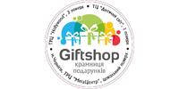 Giftshop, крамниця подарунків
