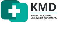 Медична допомога, приватна клініка