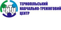 Тернопільський навчально-тренінговий центр, ТОВ
