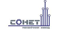 Сонет, механический завод