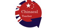China ESL
