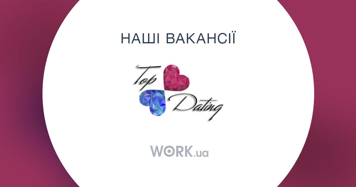 Вакансии переводчик сайт знакомств