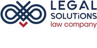 Легал Солюшнз, юридическая компания