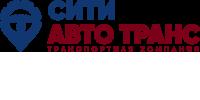 СитиАвтоТранс