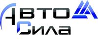 Авто-Сила, ООО