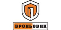 Броньовик, ТОВ